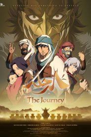 فيلم The Journey مترجم اونلاين تحميل مباشر